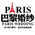 上海巴黎婚纱摄影【闵行店】
