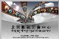 北京卢米文化传媒有限公司