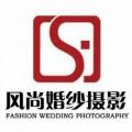 贵州风尚婚纱