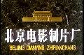 万为文化传媒(北京)有限公司