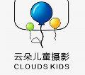 太原市云朵儿童摄影