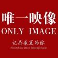 宁波唯一婚纱摄影集团
