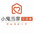北京小鬼当家孕婴童高端摄影会所
