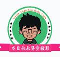 杭州富阳水臣叔叔婴童摄影