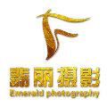 贵州翡丽优乐娱乐手机版摄影有限公司