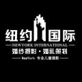 纽约国际婚纱摄影