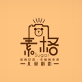 芜湖市素格高端儿童摄影