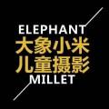 大象小米摄影美学馆